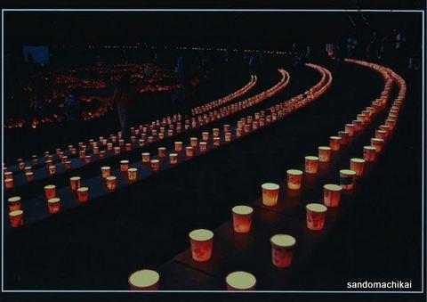 竹燈夜フォトコンテスト2015 2L ニタマ賞