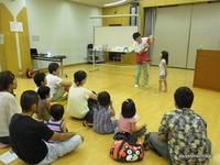 和田憲明さん 子育て講演会 終了