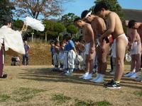 紀州・山東 裸詣り 参加者募集中!