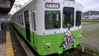 新しい貴志川線車両