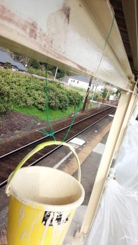 山東駅の改修