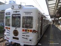貴志川線・沿線地域活性PJ