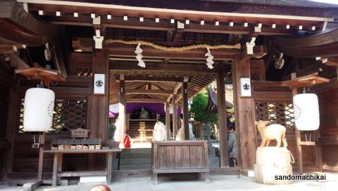 伊太祁曽神社 紀元祭