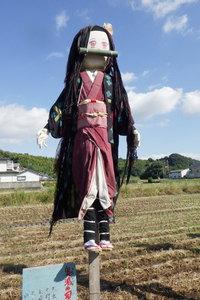 紀州・山東 案山子コンテスト2020 入賞者発表