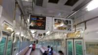 貴志川線車両にて