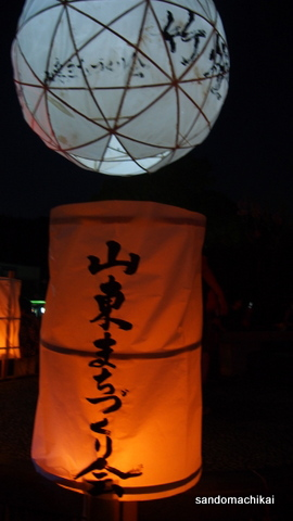 私たちと竹燈夜