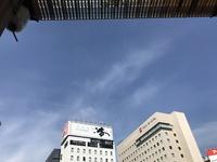 長野に到着しました  …