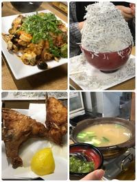 【お昼はこちら!】   …