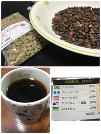 【コーヒー豆の焙煎に挑戦!」…
