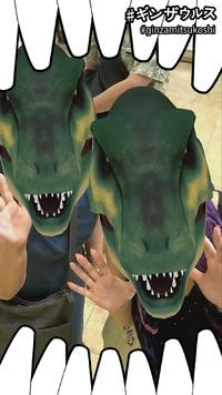 【ギンザウルス‼︎】  …