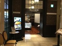 新阪急ホテルに。