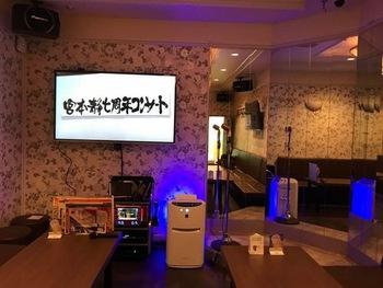 7周年コンサートDVD鑑賞会