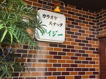 滋賀県の皆様お世話になりました(*´∇`*)
