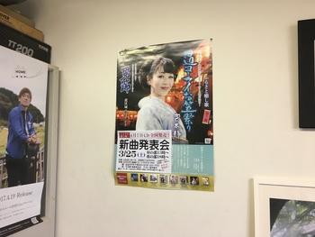 田辺プロモーション2