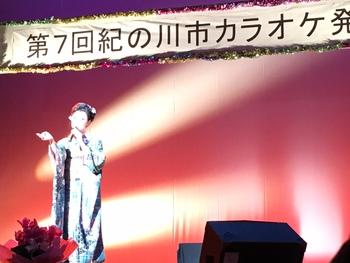 紀の川市カラオケ発表会