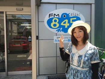 FM845ピッカピカラジオさんに