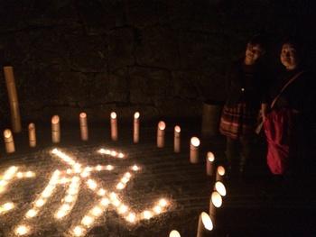 竹燈夜@ダイワロイネットホテルで