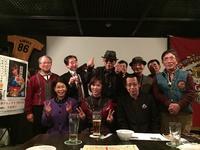 宮本静ファンクラブ新年会2015