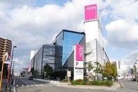 イオンスタイル大津京でキャンペーン