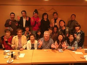 和歌山芸能県人会総会