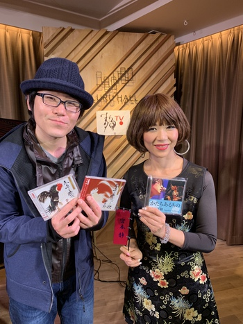 宮本静の艶歌カフェTV vol.9