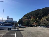 串本海中公園に来たよ