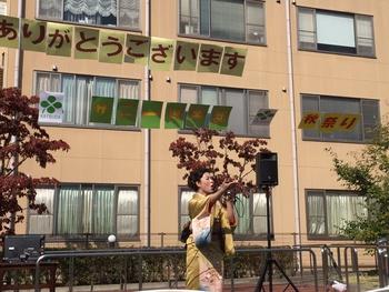 勝田医院サニー倶楽部秋祭りで