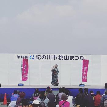 春爛漫!桃山まつりに百合山花祭り!