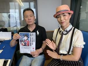 小林睦郎さんのラジオカフェに生出演。
