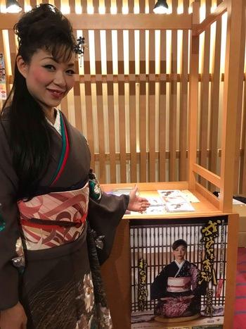 京都のイベント出演が決まりました^_^