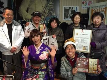 2014ニュース和歌山大賞 音楽賞に。