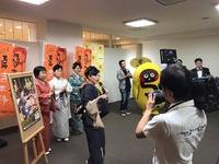 テレビ和歌山さん有難うございました。