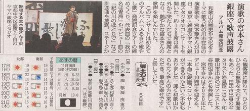 朝日新聞さん掲載ありがとうございます!