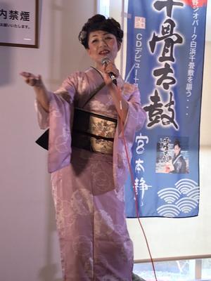 静の夏祭りライブ・4@カフェ花舞さん