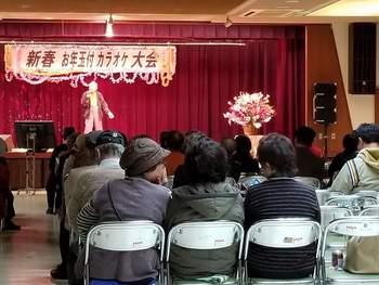 桃山お年玉付きカラオケ大会
