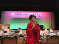 有田ハッピーカード会にて