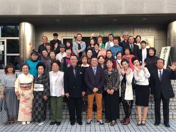 第35回三倉歌道教室発表会