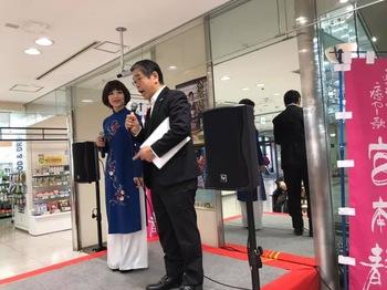 「新宮ブルース」「三熊野物語キャンペーン