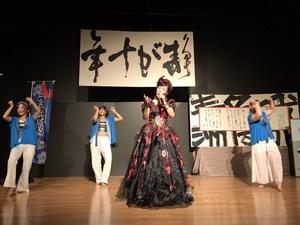 宮本静海南nobinosコンサート!