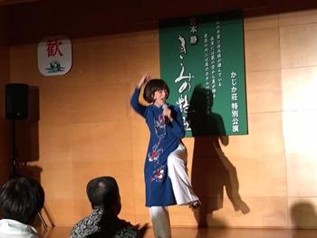 きみの艶歌ショー