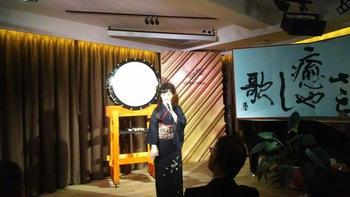 7周年記念コンサートDVD試写会