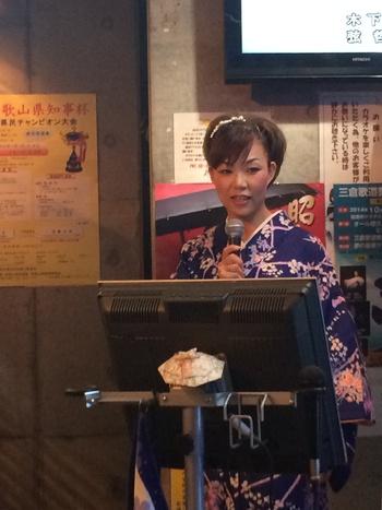 茨木市(大阪)キャンペーンのお知らせです。