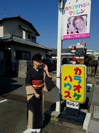 滋賀キャンペーン