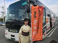 宮本静と行く「華岡青洲の妻」観劇バスツアー