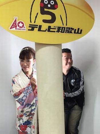 「天野の恋塚」でテレビ出演します。