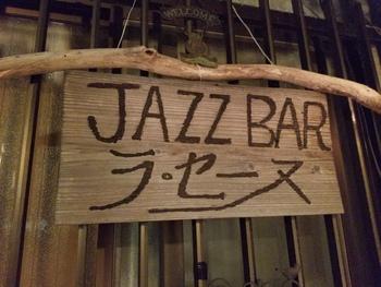 jazzbarラセーヌさんで。