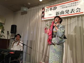 田辺コーライお笠祭り新曲発表会@岩出市