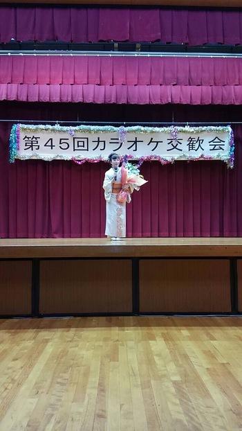 第45回那賀カラオケ交歓会