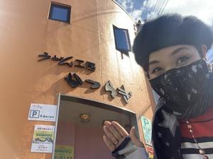 宮本静のテイクアウト艶歌vol.22