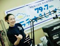 ラジオ岸和田様に初出演させて頂きます